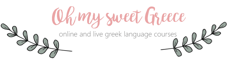 Oh my sweet Greece